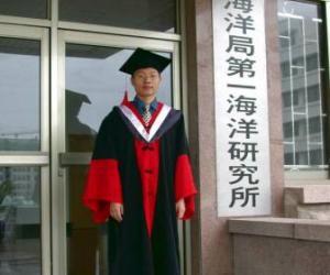 陈尚 博士,研究员