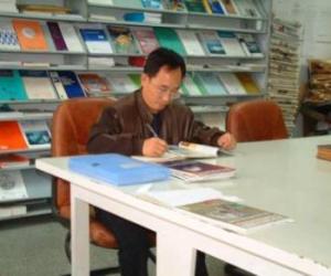 王宗灵 研究员、博士生导师