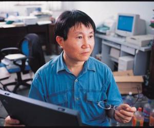 杨世伦  教授 博士生导师
