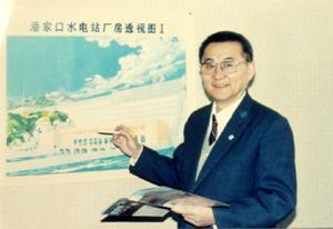 曹楚生(中国工程院院士)