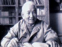 毛汉礼  中国科学院院士