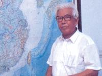 秦蕴珊  中国科学院院士