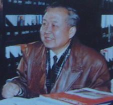 董石麟  (教授、中国工程院院士)