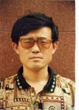 桂林 副教授