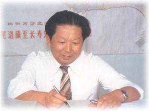 刘建民  水利工程专家,研究员