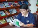 余斌 博士 研究员