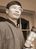王聿 讲师