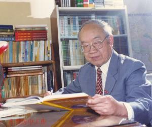 王德滋  教授  中国科学院院士(博导)