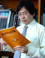 陈洪凯  教授、博士,博士生导师