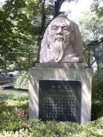 归有光  (1506 ~ 1571)明代