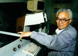 刘先林  中国工程院院士  摄影测量与遥感专家