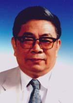 周干峙  中国科学院院士、中国工程院院士